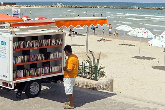 beach-lib-telaviv