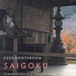 Cees Nooteboom, pelgrim in Japan – reisverslag op tv, zo 19 januari 2014