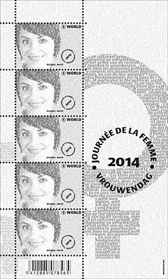 postzegel-tekst-2014-vel