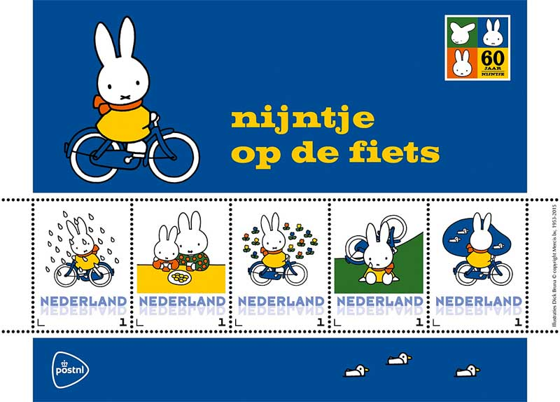 nijntje-postzegelvel-2015-2
