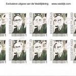 Nieuwe exclusieve Vestdijk postzegel