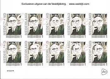 vestdijk-postzegel-2015
