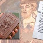 Jezuïeten verkopen oudste boek van Europa voor 10,8 miljoen euro aan British Library