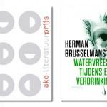 Het talent van Herman Brusselmans eindelijk (h)erkend?