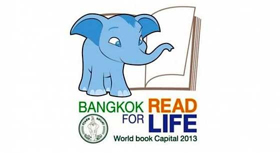 bangkok-2013-1