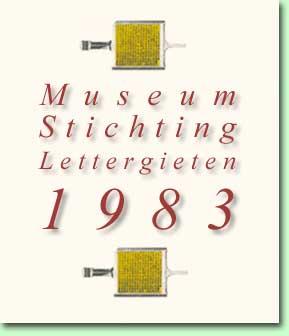 logo-museum-lettergieten.jpg