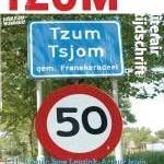 Literair tijdschrift Tzum gaat stoppen – website Tzum gaat door