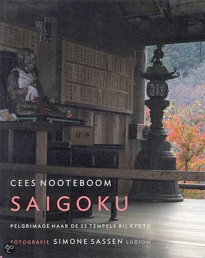 nooteboom-saigoku-2013