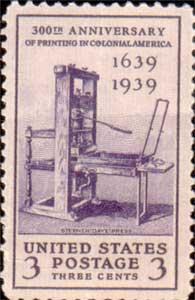 postzegel-bullpen-5.jpg